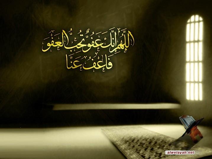 المسجد ـ مفهومه وبعض أحكامه في القرآن والحديث