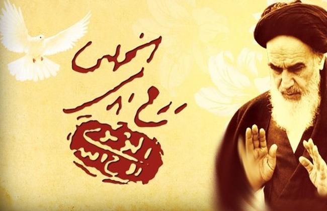 الإسلام الأصيل من وجهة نظر الإمام الخميني