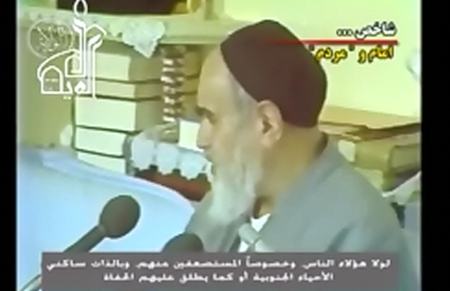 برنامج شاخص (الامام و الشعب)