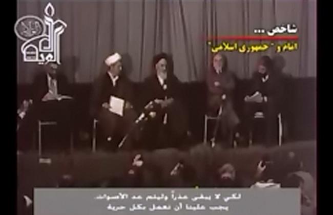 برنامج شاخص (الامام والجمهورية الاسلامية)