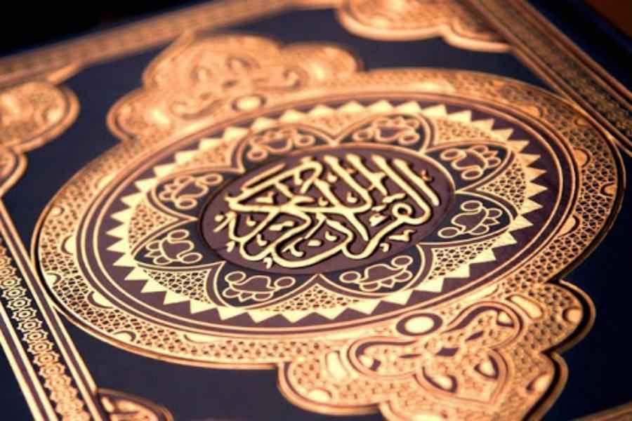 قراءة الإمام الخامنئي لبعض سور القرآن الكريم – الحلقة 2