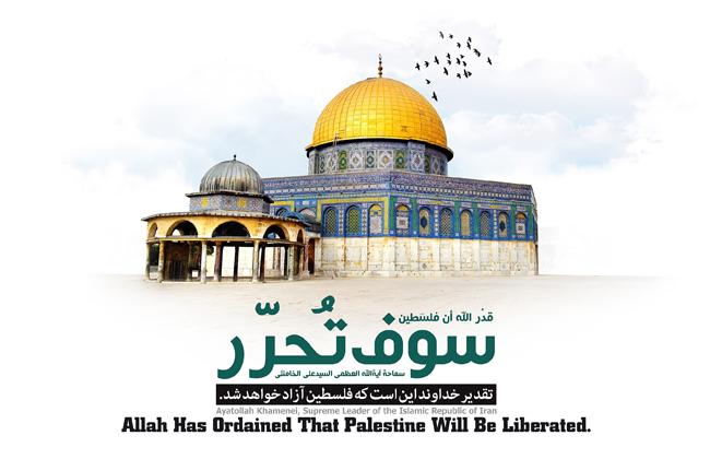 انشودة حول فلسطين