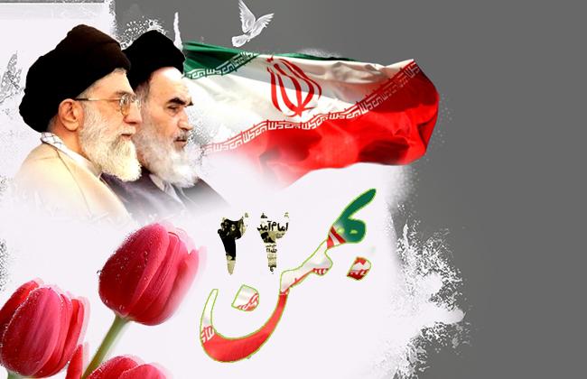 انشودة فارسية حول انتصار الثورة