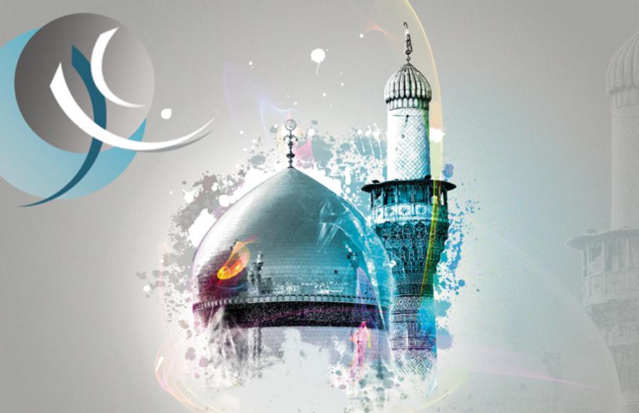 شخصیة الإمام أمير المؤمنين عليه السلام