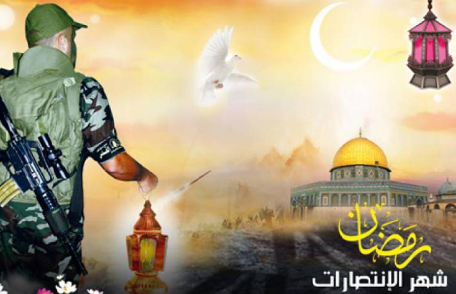 شهر رمضان شهر فلسطين