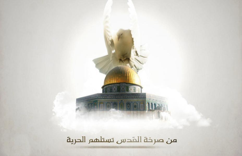 على المسلمين أن يعظموا يوم القدس