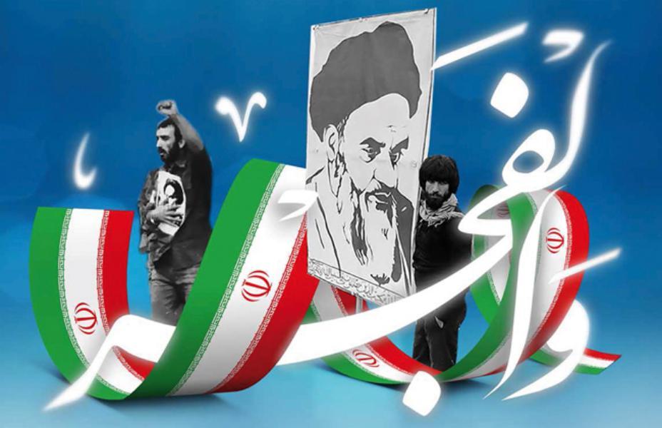 فيديو موسيقي بمناسبة ذكرى إنتصار الثورة الإسلامية في ايران