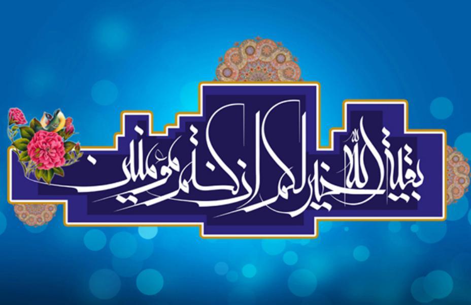 ميزة الشيعة عن غيرهم في العقيدة المهدوية