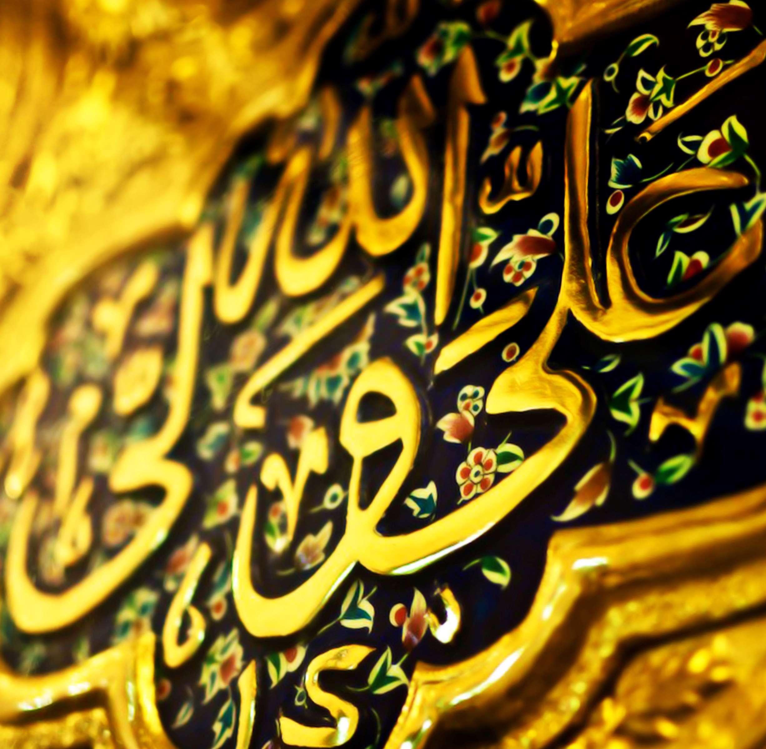 بمناسبة عيد الغدير الأغر – الإمام الخامنئي: حادثة الغدير هي تعيين الضوابط والقواعد