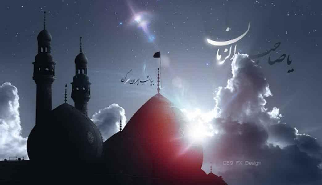 الإمام الخامنئي (دام ظله): انتظار المخلّص، إحياء الأمل