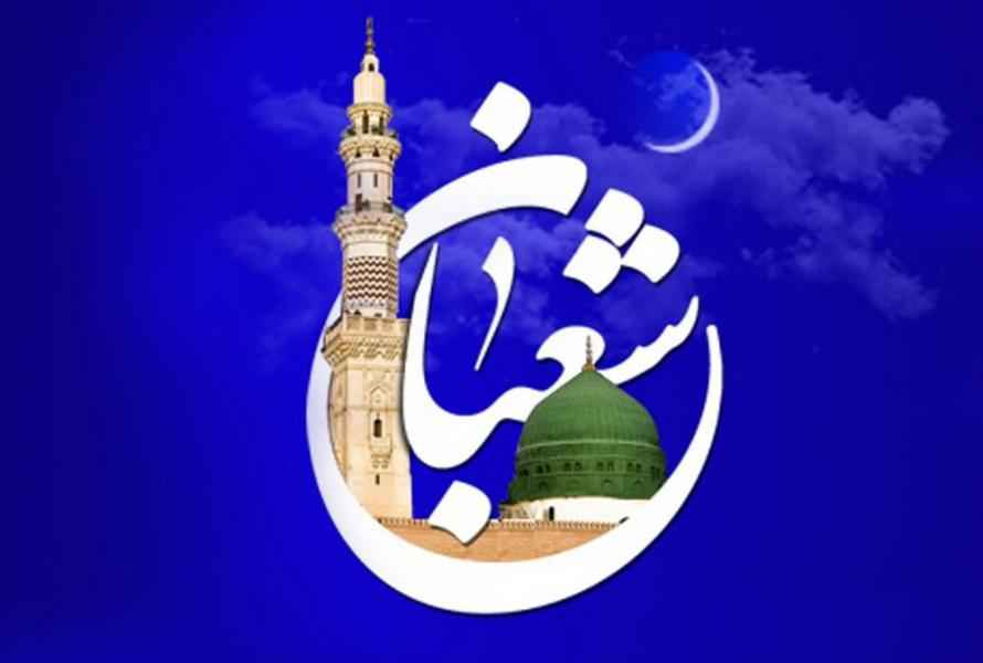 الإمام الخامنئي (دام ظله)  يشرح فقرة من المناجات الشعبانية