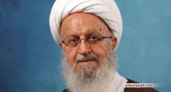 آية الله العظمى مكارم الشيرازي: إقامة مؤتمر الوحدة الإسلامية بمحورية القدس من البرامج القيمة