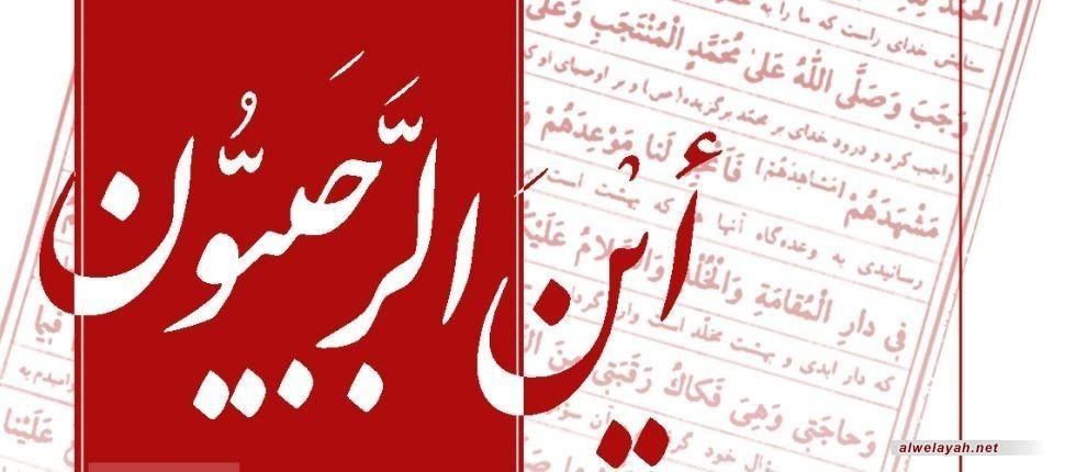 شهر رجب: نفحات من نور