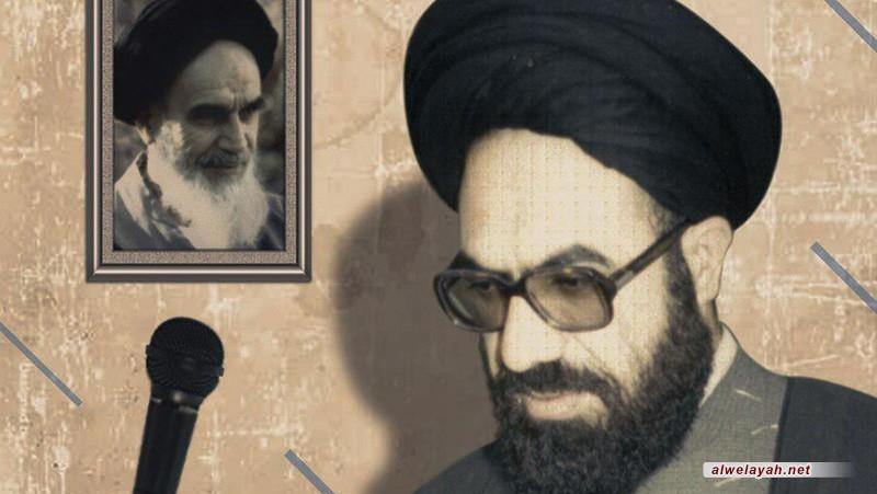 رسالة الشهيد السيد عارف حسين الحسيني إلى الإمام الخميني (ره)