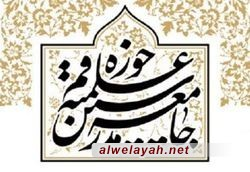 رابطة مدرسي الحوزة العلمية: إدراج الحرس الثوري على قائمة الإرهاب كشف عن ضعف واشنطن في مواجهة الشعب الإيراني