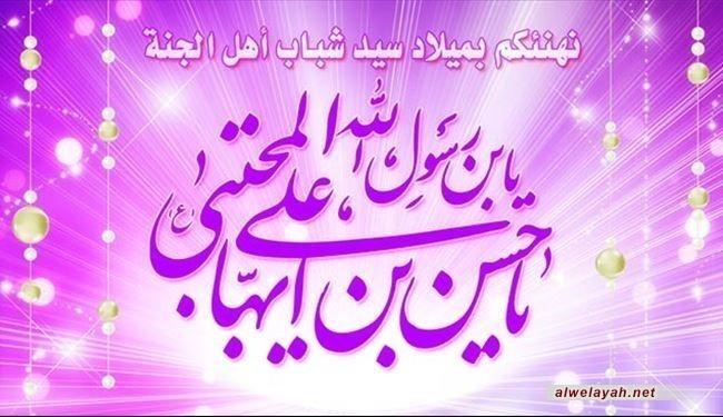 لمحة عن حياة الإمام الحسن المجتبى عليه السلام في ذكرى مولده