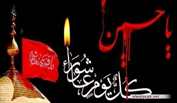 عاشوراء انتصار العدل على الظلم ..