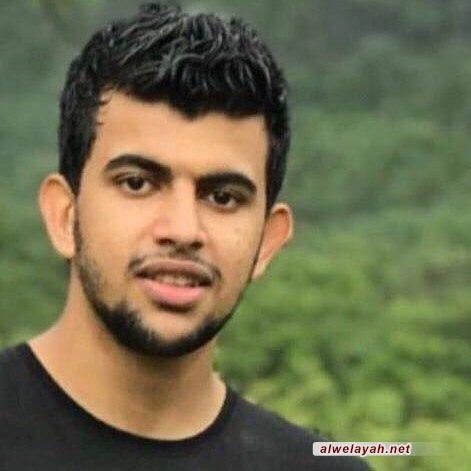 استشهاد الشاب محمد إبراهيم المقداد بعد تأثره بالغازات السامة التي تطلقها قوات آل خليفة