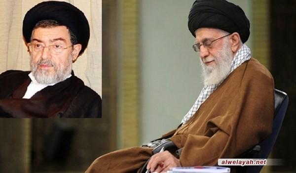 قائد الثورة الإسلامية يعزي بوفاة السيد عليرضا الحائري