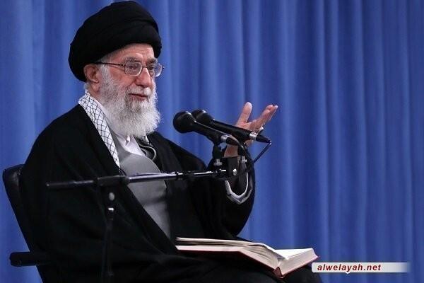 قائد الثورة الإسلامية: العديد من المشاكل البشرية تعود إلى النفاق وعدم تحري الصدق