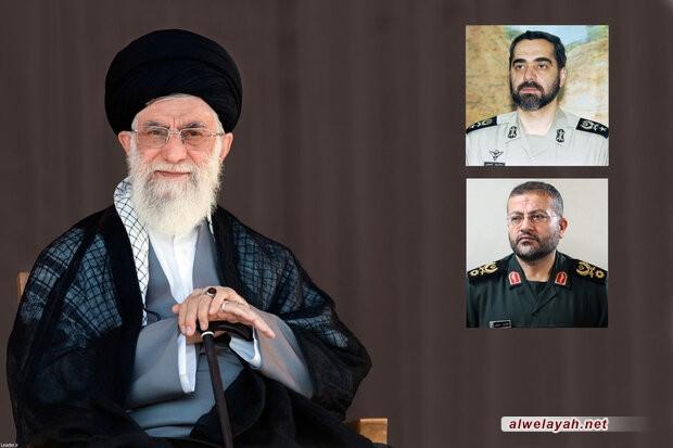 قائد الثورة الإسلامية يعين نائب رئيس الأركان العامة ورئيس منظمة التعبئة