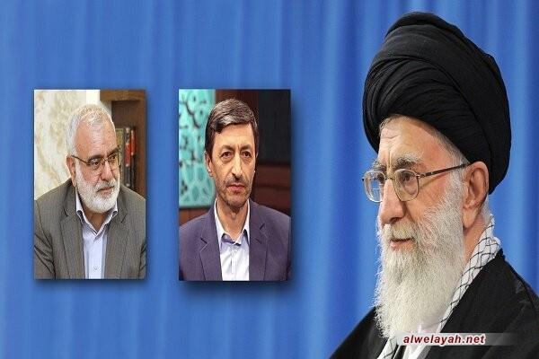 قائد الثورة الإسلامية يعين رئيسي مؤسسة المستضعفين ولجنة الإمام الخميني (ره) للإغاثة