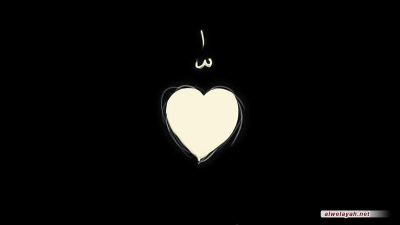 الآداب المعنوية للصلاة، الإمام الخميني: في بيان الدواء النافع في علاج كون الخيال فرار الذي يحصل منه حضور القلب أيضا