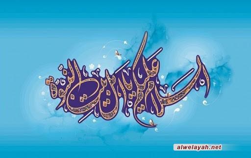 «دروس في الحكومة الإسلامية»؛ الدرس الثاني عشر: تكملة للطائفة الخامسة الماضية من نهج البلاغة وتمامه (الاستدلال لولاية النبي والأئمة)