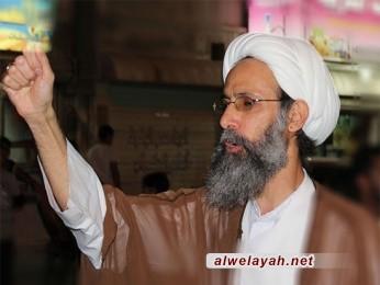 انطلاق فعاليات في العالم لإحياء الذكرى السنوية الثالثة لاستشهاد الشيخ النمر