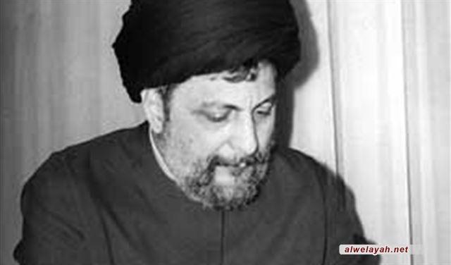 الإمام موسى الصدر في خطاب الإمام الخميني والإمام الخامنئي