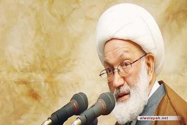 آية الله عيسي قاسم (حفظه الله) يصدر بيانا في الذكرى الثامنة لثورة 14 فبراير في البحرين