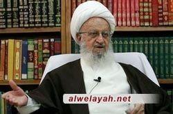 آية الله ناصر مكارم الشيرازي: إعدام ثلة من الشيعة حدث بذرائع سياسية على سياق نظيرتها الوهابية