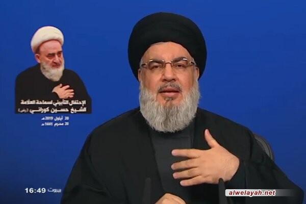 """السيد نصر الله: الهجمات على """"أرامكو"""" مؤشر على قوة محور المقاومة"""
