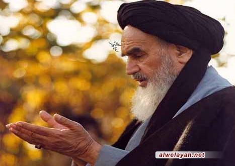 الآداب المعنوية للصلاة، الإمام الخميني؛ في التوجّه إلى عزّ الربوبية وذلّ العبودية