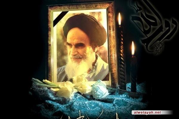 رحيل الإمام الخميني: وصال المحبوب وفراق الأحبة