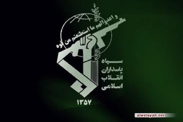 الحرس الثوري يدعو الشعب الإيراني للمشاركة الملحمية في مسيرات انتصار الثورة