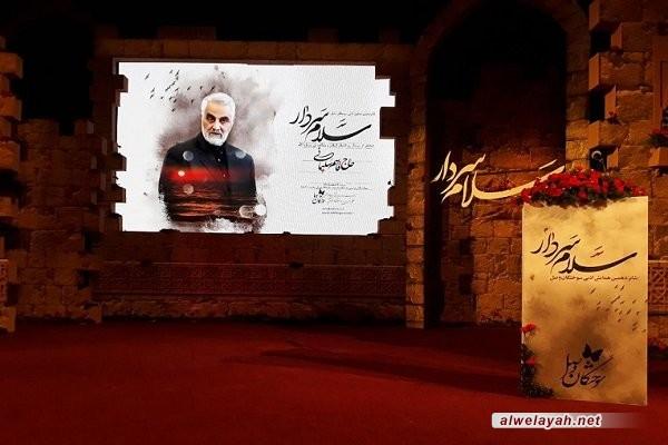 """بدء الملتقى الخاص لتكريم """"اللواء قاسم سليماني"""" في جامعة طهران"""