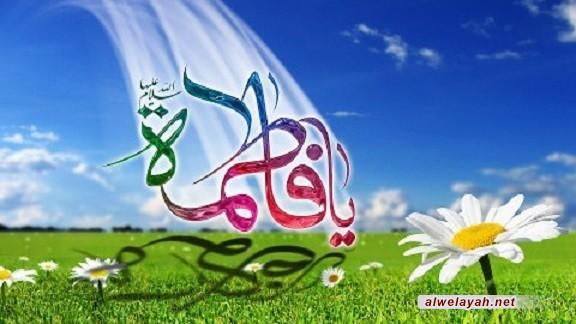 مختارات من كلمات الإمام الخامنئي حول عظمة السيدة فاطمة الزهراء(عليها السلام)