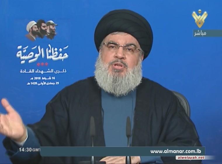 السيد حسن نصر الله:  إسرائيل تحاول استغلال الوهن العربي للحصول على قرار أمريكي بضم الجولان