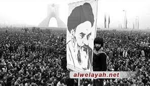 الثورة الإسلامية والغزو الثقافي؛ القسم الثاني: علل وجذور الغزو الثقافي المناهض للثورة الإسلامية (1)