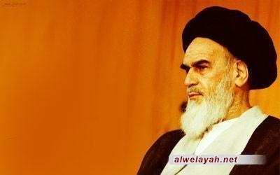 الإمام الخميني ومناهضة الاستكبار العالمي