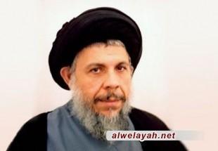 الشهيد آية الله العظمى السيد محمد باقر الصدر رائد العقلانية الإسلامية