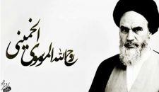 الإمام الخميني: نباغة فكر وملكوتية روح وثورة وعي