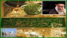 مقام النبيّ الأعظم في حديث القائد