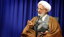 ولاية الفقيه في القرآن والسنة والدستور الإسلامي