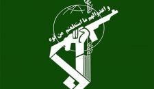الحرس الثوري يعزي بوفاة المجاهد والمفكر اللبناني أنيس نقاش