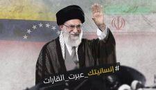 بمناسبة انتصار المقاومة الفلسطينية؛ الإمام الخامنئي يرسل برقية تهنئة للشعب الفلسطيني