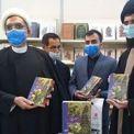 عرض كتاب لقائد الثورة الإسلامية باللغة العربية في معرض بغداد الدولي للكتاب