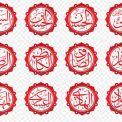 «دروس في الحكومة الإسلامية»؛ الدرس الرابع عشر: (الاستدلال لولاية النبي والأئمة) تكملة