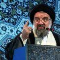 خطيب طهران: قائد الثورة الإسلامية حقَّرَ ترامب بعدم قبول رسالته